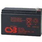 Akumuliatorius 12V 7.2Ah F2 Pb CSB